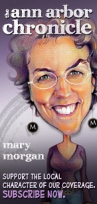In-House-Ads-Mary